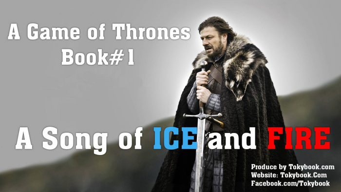 A Game of Thrones Audiobook